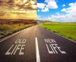不動産売却は人生を変える